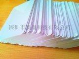 双频卡 复合卡 高频卡 超高频卡,自己工厂加工生产