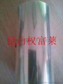 三层防静电保护膜 防刮花三层PET保护膜