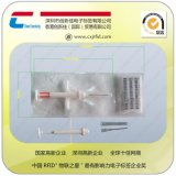 【定制】鱼用植入式玻璃管标签/鱼类植入式标签/RFID动物预防标签