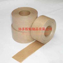 牛皮纸胶带(XD-853)