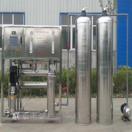 厂家直销工业反渗透纯水处理设备装置RO反渗透装置