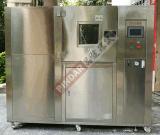 IP5K IP6K 流塵試驗箱 吹塵試驗箱