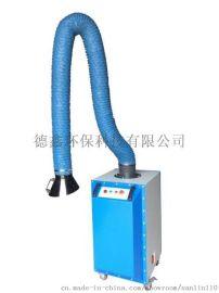 沧州德鑫环保单臂/蓝色焊烟净化器 厂家直销焊烟净化器,移动式焊接烟雾净化器、除尘器