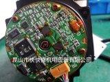 崑山伺服電機維修、安川伺服電機維修、三菱伺服電機維修
