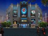 郑州电玩城设计专业郑州电玩城设计装修公司