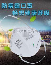 3M9001、9002 防雾霾口罩 防PM2.5灰尘无呼吸阀成人薄款雾霾口罩