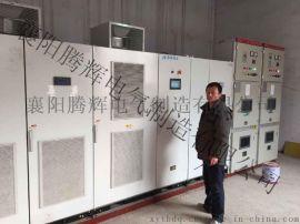 10KV高壓變頻器 知名高壓變頻器生產廠家直接供應