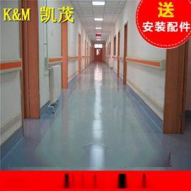 PVC走廊医用防撞扶手厂家供应现货走廊扶手,免费送安装配件