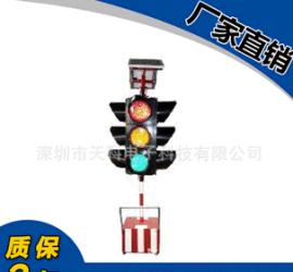 专业生产太阳能移动红绿灯 太阳能移动信号灯 驻点式信号灯