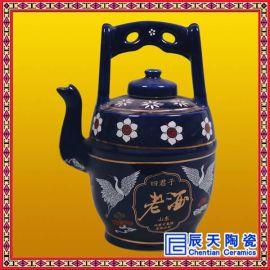 订做陶瓷酒瓶 景德镇酒瓶  葫芦酒瓶 龙纹酒瓶 色釉酒瓶 冰裂纹陶瓷酒瓶