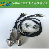 弘元鑫4芯光纤头4光纤连接器4芯光缆