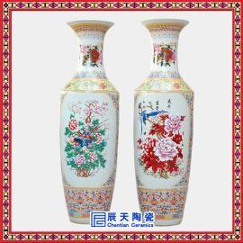 景德鎮陶瓷器簡歐式落地大花瓶花插現代中式客廳裝飾品電視櫃擺件