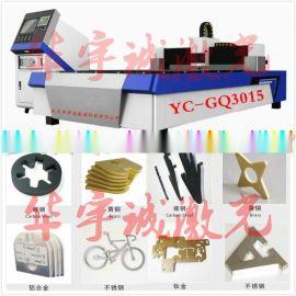 全自动数控激光切割机