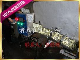 红薯条全自动油炸机@厂家直销红薯条浸浆机