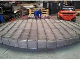 标准304不锈钢除沫器HG/T21618-1998丝网捕雾器