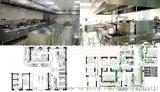 北京咖啡厅全套设备|北京咖啡厅配套设备|北京咖啡厅厨房设备厂家