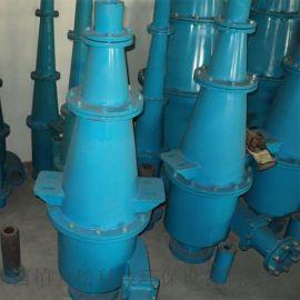 工厂定制水力旋流器组2/3/4/5套分级机聚氨酯旋流器设备