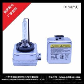 OPL-D1S高亮HID疝气灯泡套装