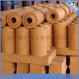 耐火材料 袖砖 粘土砖 厂家直销高铝袖砖