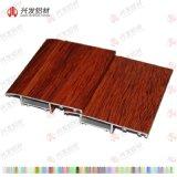 广东兴发铝业直销百叶窗铝型材
