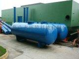 小型污水處理設備,小型生活、醫院污水處理設備廠家