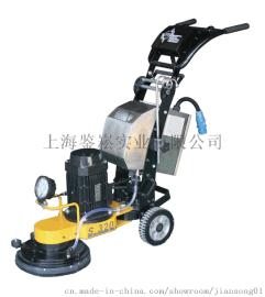 修边机 地坪研磨机 打磨机 地面翻新 地面抛光 修边S320