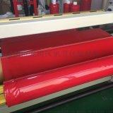 生产 透明红膜亚克力双面胶 汽车亚克力泡棉胶带