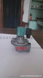 吕梁直角式电磁脉冲阀供应 除尘用电磁脉冲阀