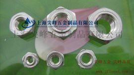 DIN929六角焊接螺母,304六角焊接螺母