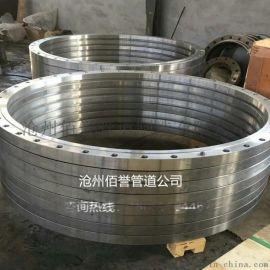 不锈钢对焊法兰 河北大口径对焊法兰厂家