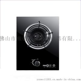 单眼台式家用煤气灶 节能液化燃气灶 钢化玻璃猛火单灶嵌入式单炉