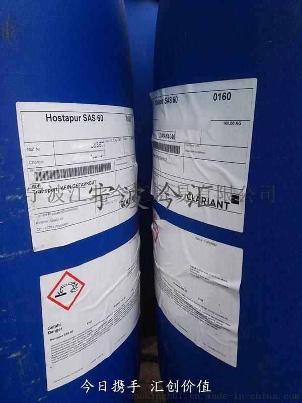 罗地亚表面活性剂RE610