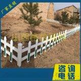 運城白色草坪護欄PVC塑料護欄花池子圍欄草坪柵欄