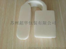 专业生产黑白EVA泡棉材料 各种硬度颜色可选 来图来样定做