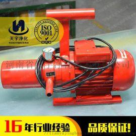 加油用手提式滤油机便携式滤油机