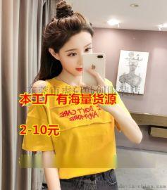夏季T恤女士T恤库存尾货杂款时尚韩版女装上衣