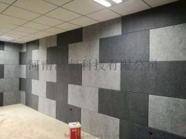 吸音板厂家|聚酯纤维吸音板厂家,室内装饰