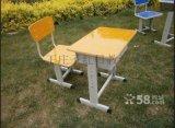 红日校具 厂家直销单人学生可升降优质课桌椅 培训桌