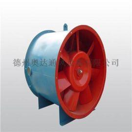 邯郸HTF双速排烟风机 轴流式消防风机 质量保证