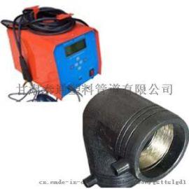 供甘肃张掖电熔焊机和武威PE电热熔管件