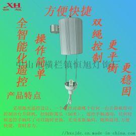15米高空天棚懸掛LED工礦燈 遙控燈具升降機