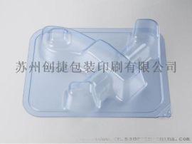 苏州创捷专业生产PETG医用吸塑包装