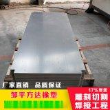 pvc板 不吸水不变形塑料模板 易脱模 建筑模板