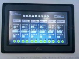 杭州科思达销售安装实验室智能排风系统