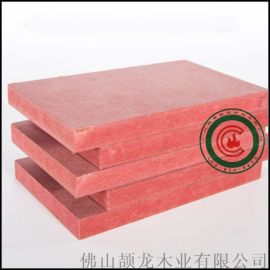15厘阻燃中纤板英标 展柜家具英标防火纤维板