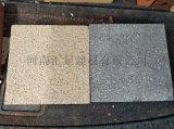 河南pc砖厂家生产仿石pc砖景观园林专用