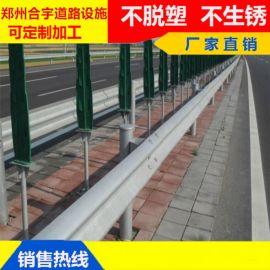 冠县波形镀锌护栏板多少钱一米