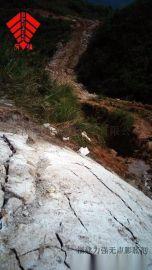 混凝土破碎剂 高效无声膨胀剂 岩石破碎剂