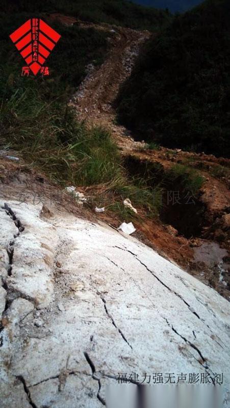 混凝土破碎劑 高效無聲膨脹劑 岩石破碎劑