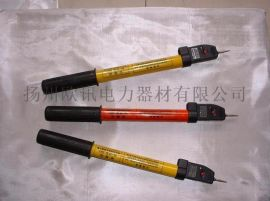验电器;声光验电器;线路验电器